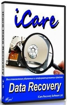 Программа iCare Data Recovery Software 4.5.3