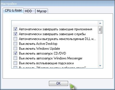 Программа Red Button 3.99.5